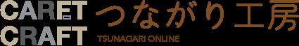 tsunagari online